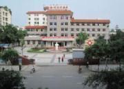 重庆市合川区中医院