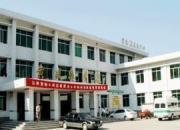 黄陵县人民医院