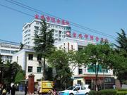 宝鸡市陈仓医院