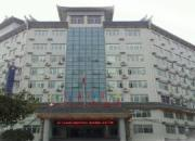 广西柳州市融水县人民医院