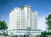 贵州医科大学第三附属医院