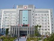 广元市第三人民医院