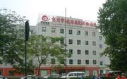 济宁市兖州区铁路医院