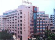 广州天河区中医院