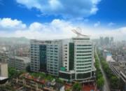 郧西县人民医院