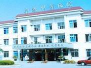 柳州医学高等专科学校第一附属医院