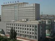 营口市中心医院