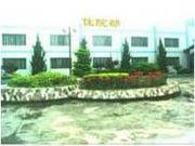上海市金山区精神卫生中心
