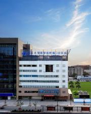 浙江省口腔医院