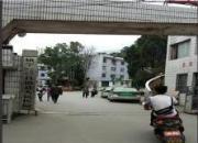 镇宁县人民医院