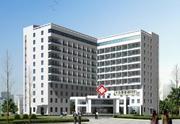 汉中市宁强县中医医院