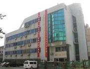 余姚市第三人民医院