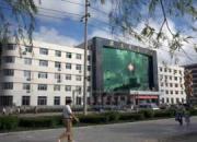 安达市医院