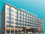 仙桃职业学院附属医院
