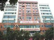 重庆市万州区第五人民医院