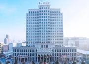 北安市第一人民医院