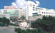 重庆市巴南区人民医院