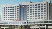 博尔塔拉蒙古自治州人民医院