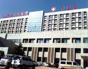 咸阳市礼泉县人民医院