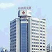 三峡大学葛洲坝临床医院