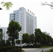 沭阳县协和医院