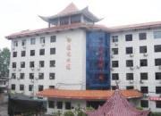 萍乡市中医院