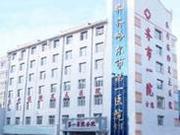 齐齐哈尔市第一医院分院