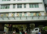 广州荔湾区中医院