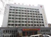 醴陵市中医院