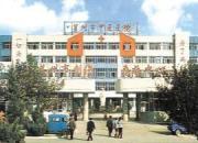 莱州市中医医院