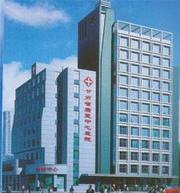 甘肃省康复中心医院