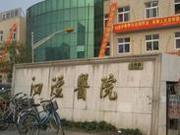 松江区泗泾医院