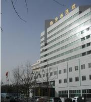 临汾市人民医院
