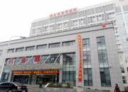 湖北省荣军医院