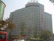 乌鲁木齐市妇幼保健医院