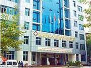 来凤县人民医院