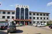 洛川县医院