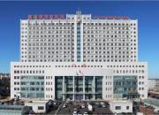 铁煤集团总医院
