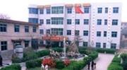 大荔县医院