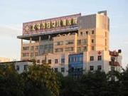义乌市妇幼保健院