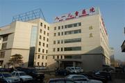 中国人民解放军总医院第七医学中心附属八一儿童医院
