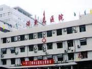 应急总医院(原煤炭总医院)