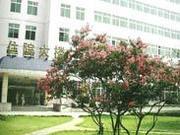 湖南省人民医院马王堆院区