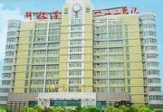 解放军联勤保障部队902医院