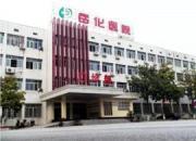 岳阳市岳化医院