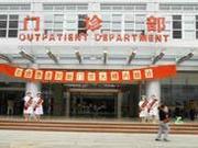 安阳地区医院