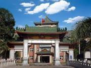 中国人民解放军南部战区总医院