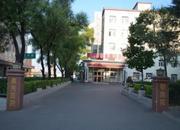 鹤岗市惠民医院