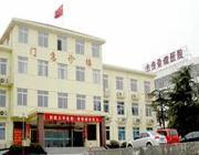 徐州市传染病医院