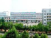 蒙阴县人民医院